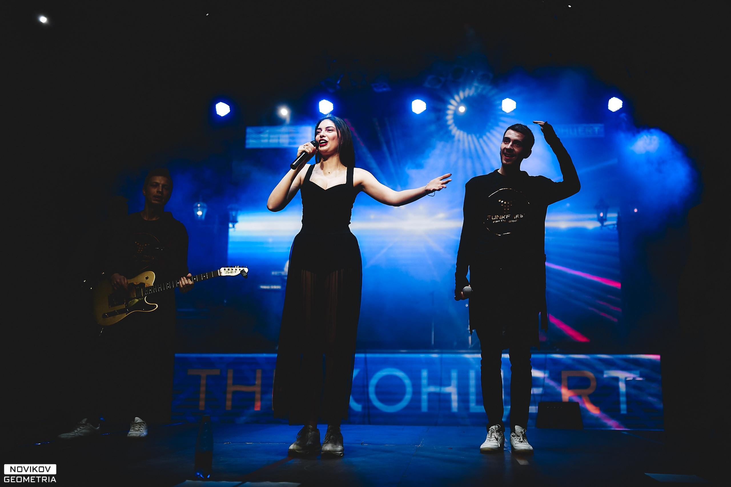 Проведение концертов в Крыму, Симферополь Фанкфары